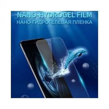 Прозрачная защитная нано пленка для Samsung Galaxy S7