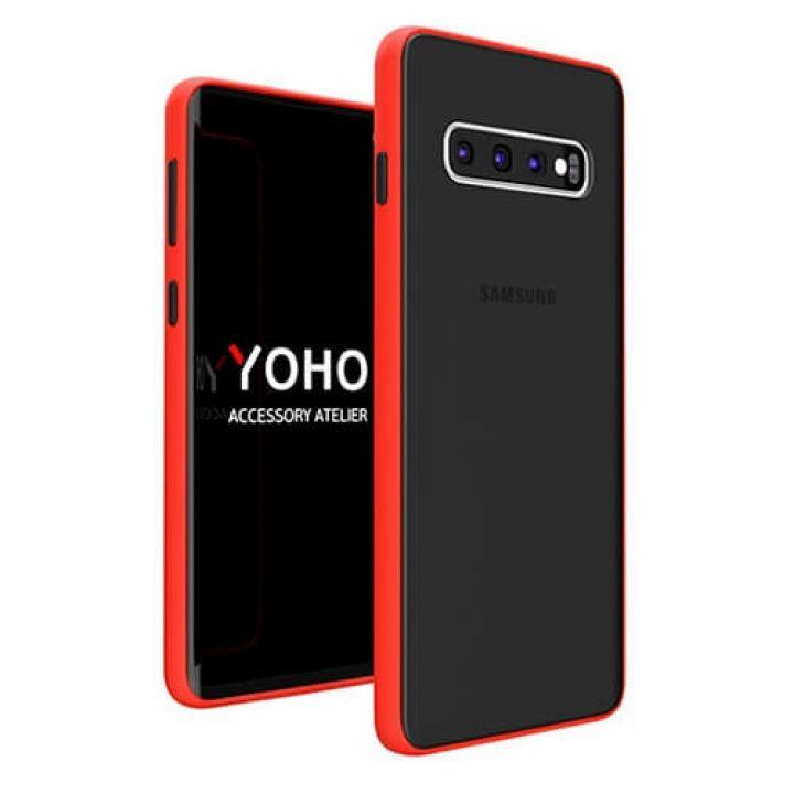 Защитный матовый чехол Yoho для Samsung Galaxy S10 Plus red