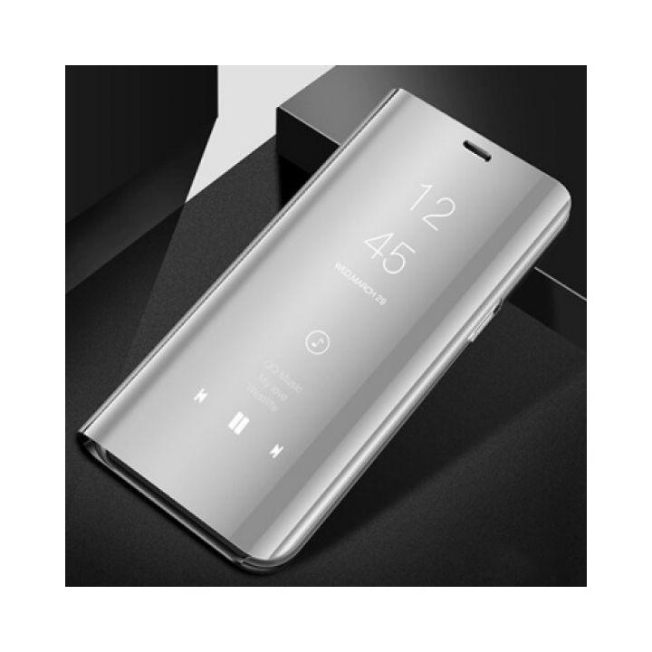 Серебристый смарт чехол флип для Samsung Galaxy S9 Plus