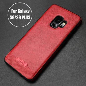 Кожаный чехол накладка Allure для Samsung Galaxy S9 красный