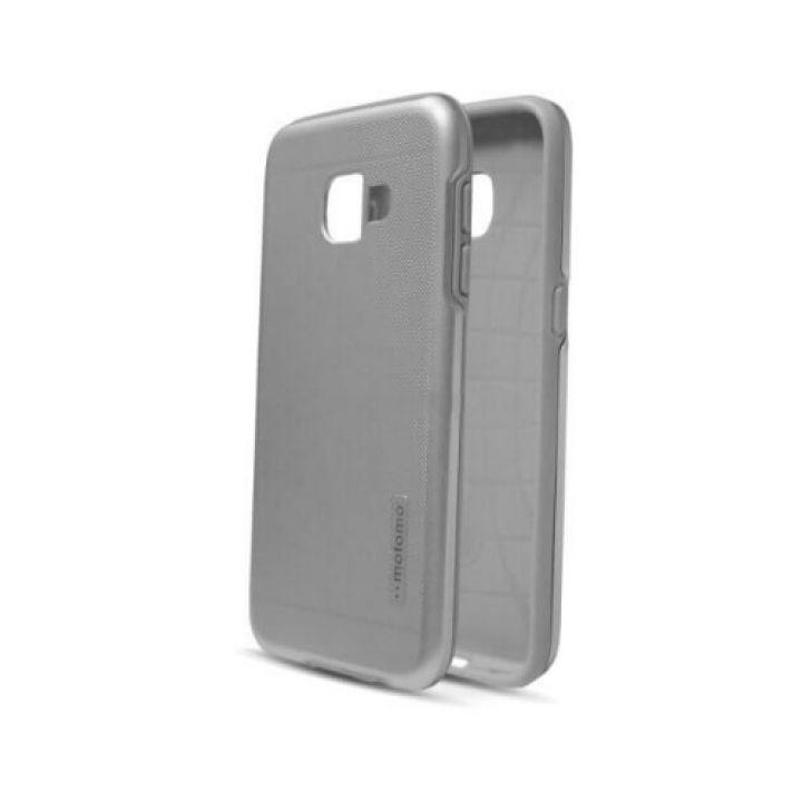 Противоударный чехол пенал Armor для Samsung Galaxy A5 2016 silver