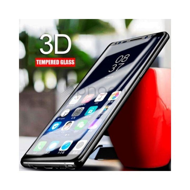 Защитное 3D стекло для Samsung Galaxy Note 8