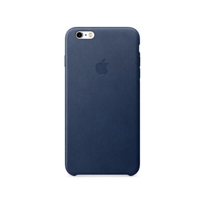 Темно синий чехол накладка для iPhone 5/5s original copy