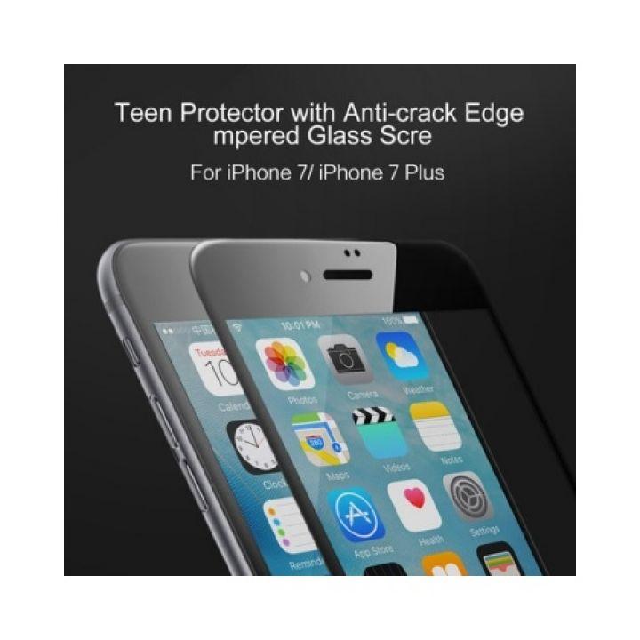 Защитное 3D стекло для iPhone 7 Plus