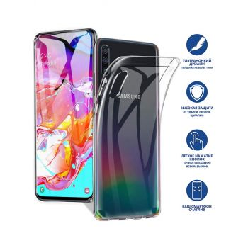 Прозрачный силиконовый чехол Thin Air для Samsung A50