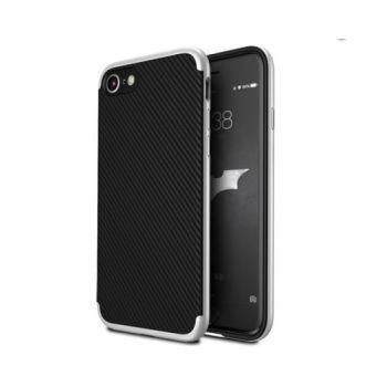 Защитный чехол пенал Neo Hybrid для iPhone 7 silver
