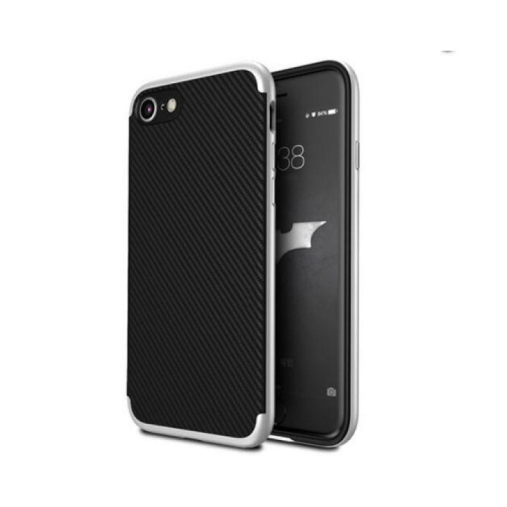 Защитный чехол пенал Neo Hybrid для iPhone 8 silver