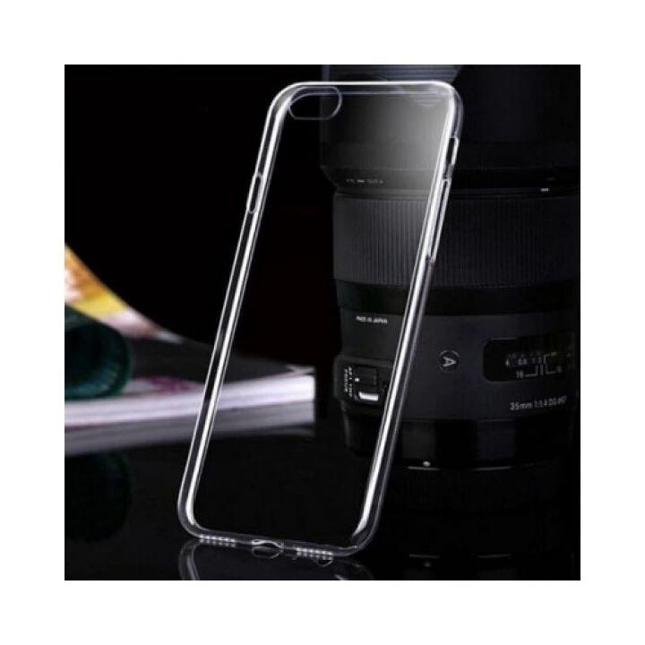 Прозрачный чехол накладка Bright для iPhone 8