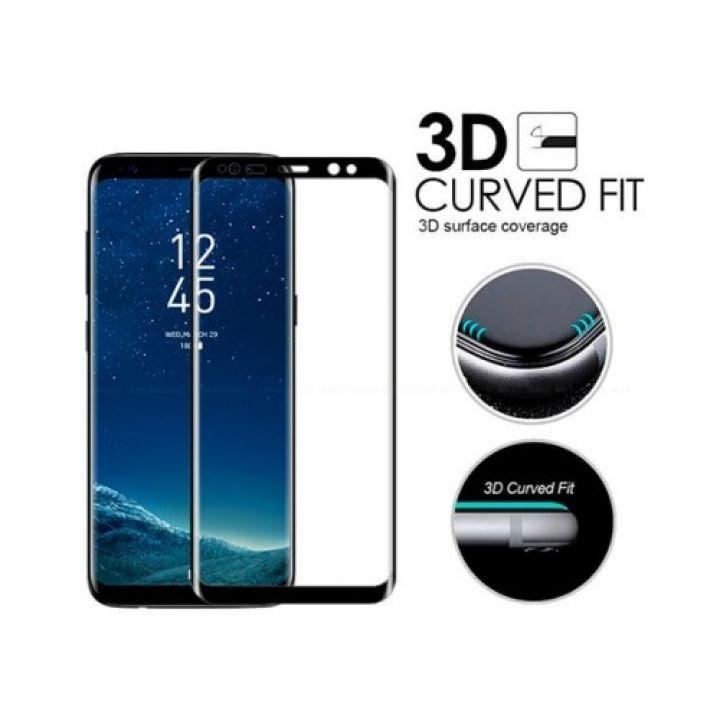 Закаленное защитное 3D стекло для Samsung Galaxy S8
