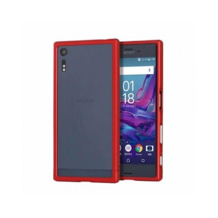 Металлический чехол бампер Luxury Metal для Sony Xperia XZ red