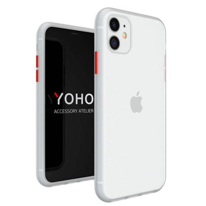 Противоударный матовый чехол Yoho для iPhone 11 Pro Max белый