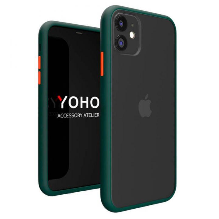 Противоударный матовый чехол Yoho для iPhone 11 Pro зеленый