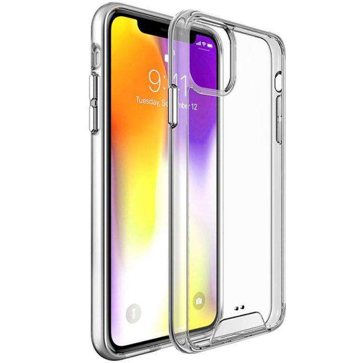 Ультратонкий пластиковый чехол накладка Clear Space для iPhone 12 Pro