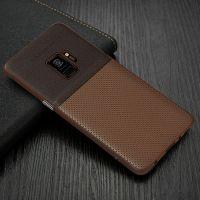 Кожаный ультратонкий жесткий защитный чехол для Samsung Galaxy S9 коричневый