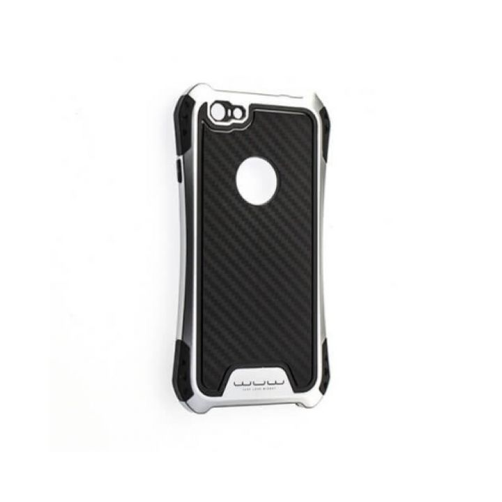 Защитный чехол пенал Armor для iPhone 6/6s silver