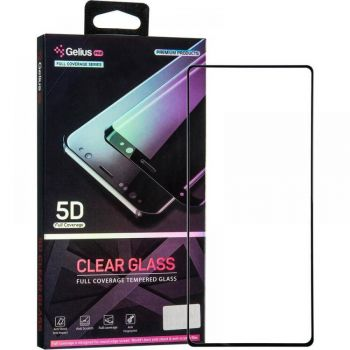 Защитное стекло Gelius Pro 5D Clear Glass for Samsung N985 (Note 20 Ultra) Black